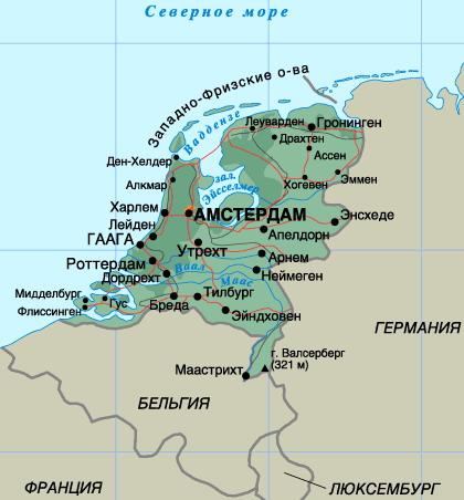 туры в Голландию, карта Голландии